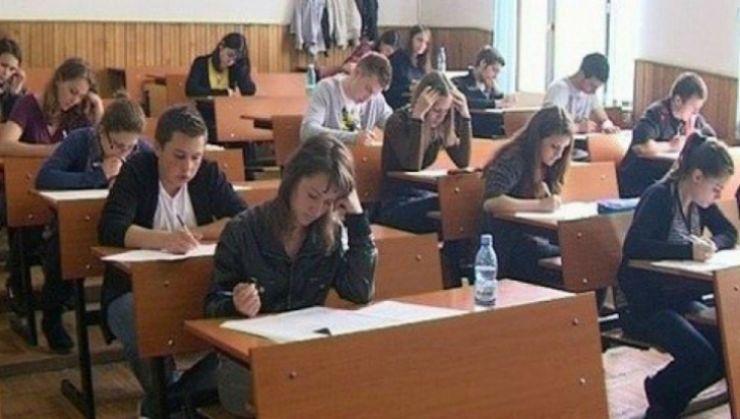Bacalaureat 2017 | Simularea probelor scrise ale examenelor naționale