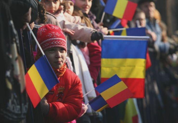 Programul activităților culturale organizate cu ocazia Zilei Naționale a României, la Carei