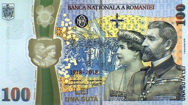 Premieră absolută: bancnotă cu chipurile Regelui Ferdinand şi Reginei Maria