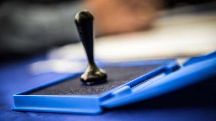 Referendumul a eșuat | Prezența în județul Satu Mare, de 14,89%