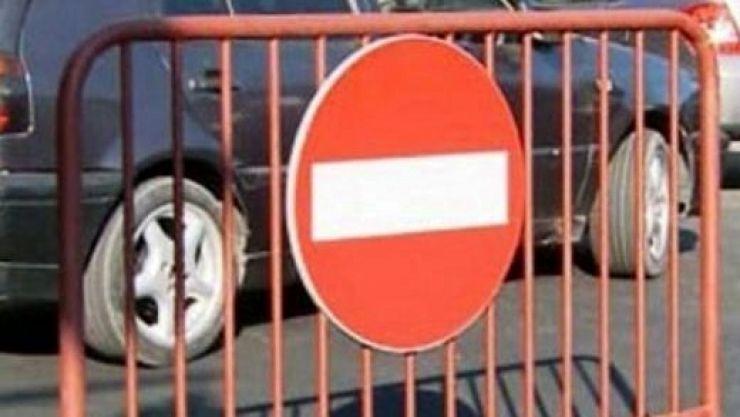 Restricții de circulație în Satu Mare și Negrești Oaș, de Ziua Națională a României