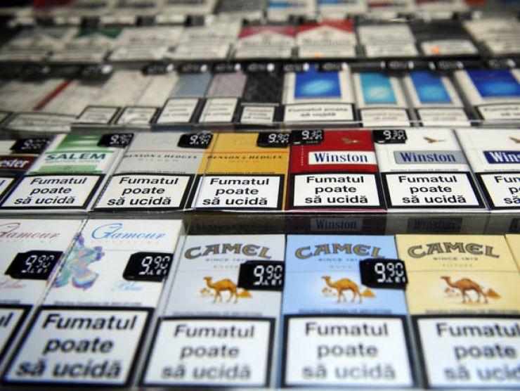 Țigări descoperite într-un magazin universal