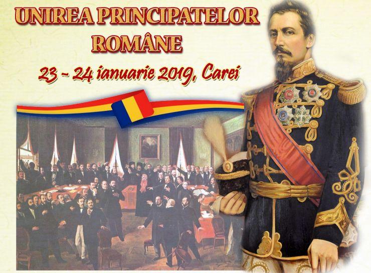 Manifestări culturale dedicate Zilei Unirii Principatelor Române, la Carei